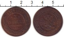 Изображение Монеты 1855 – 1881 Александр II 3 копейки 1876 Медь VF СПБ