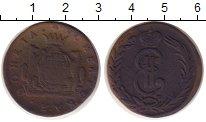 Изображение Монеты 1762 – 1796 Екатерина II 2 копейки 0 Медь VF КМ