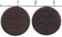 Изображение Монеты 1894 – 1917 Николай II 1/2 копейки 1912 Медь XF-