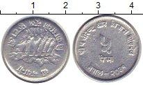 Изображение Монеты Непал 5 пайс 1974 Алюминий XF ФАО