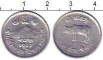 Изображение Монеты Непал 5 пайс 1976 Алюминий XF