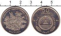 Изображение Монеты Кабо-Верде 50 эскудо 1994 Медно-никель XF+ Цветы