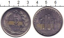 Изображение Монеты Турция 5 лир 1977 Сталь XF ФАО
