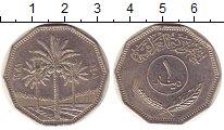 Изображение Монеты Ирак 1 динар 1981 Медно-никель XF