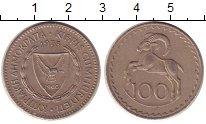 Изображение Монеты Кипр 100 милс 1973 Медно-никель VF Горный козел