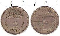 Изображение Монеты Египет 5 пиастров 1979 Медно-никель XF Майская  исправитель