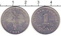 Изображение Монеты Вьетнам 1 донг 1971 Медно-никель UNC- ФАО.Южный Вьетнам