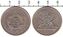 Изображение Монеты ГДР 10 марок 1972 Медно-никель XF+