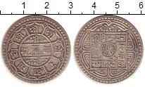 Изображение Монеты Непал 2 мохара 0 Серебро XF-