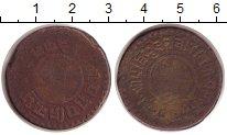 Изображение Монеты Непал 5 пайс 0 Медь VF 20-30-ые года XX в.