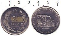 Изображение Монеты Турция 2 1/2 лиры 1970 Сталь XF ФАО