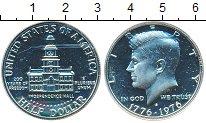 Изображение Монеты США 1/2 доллара 1976 Серебро Proof 200 лет независимост