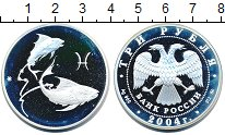 Изображение Монеты Россия 3 рубля 2004 Серебро Proof- Рыбы