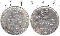 Изображение Монеты Литва Литва 1936 Серебро XF+