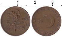 Изображение Монеты Турция 5 куруш 1970 Бронза XF