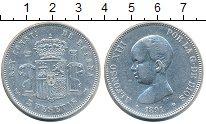 Изображение Монеты Испания 5 песет 1891 Серебро XF Альфонсо XIII