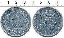 Изображение Монеты Франция 5 франков 1846 Серебро VF