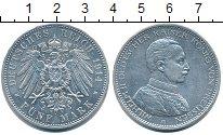 Изображение Монеты Пруссия 5 марок 1914 Серебро XF+