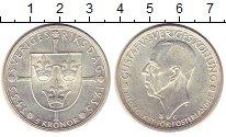 Изображение Монеты Швеция 5 крон 1935 Серебро UNC 500 - летие  Риксдаг