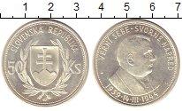 Изображение Монеты Словакия 50 крон 1944 Серебро UNC- 5 лет Независимости