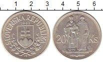 Изображение Монеты Словакия 20 крон 1941 Серебро XF Кирилл и Мефодий