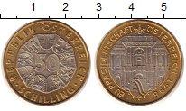 Изображение Монеты Австрия 50 шиллингов 1998 Биметалл UNC- Президентский  Дворе