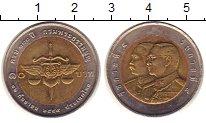 Изображение Монеты Таиланд 10 бат 2006 Биметалл UNC-