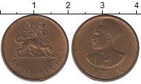Изображение Монеты Эфиопия 5 центов 1944 Бронза UNC-