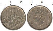 Изображение Монеты Испания 100 песет 1995 Латунь XF