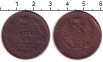 Изображение Монеты 1801 – 1825 Александр I 2 копейки 1812 Медь VF СПБ ПС