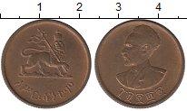 Изображение Монеты Эфиопия 10 центов 1944 Бронза UNC-
