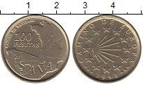 Изображение Монеты Испания 100 песет 1993 Латунь UNC