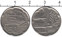 Изображение Монеты Испания 50 песет 1993 Медно-никель XF