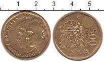 Изображение Монеты Испания 500 песет 2000 Латунь XF