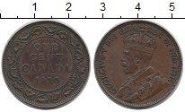 Изображение Монеты Канада 1 цент 1920 Бронза XF