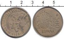 Изображение Монеты Испания 500 песет 1988 Латунь XF Хуан  Карлос  и  Соф