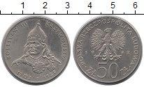 Изображение Монеты Польша 50 злотых 1982 Медно-никель UNC- Болеслав III