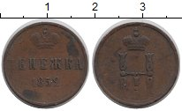 Изображение Монеты 1825 – 1855 Николай I 1 денежка 1852 Медь VF