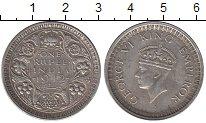 Изображение Монеты Индия 1 рупия 1942 Серебро XF