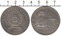 Изображение Монеты Афганистан 50 афгани 1996 Медно-никель UNC- ФАО