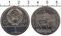 Изображение Монеты СССР 1 рубль 1980 Медно-никель UNC- Москва.  Олимпиада 8