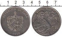 Изображение Монеты Куба 1 песо 1996 Медно-никель UNC- ФАО
