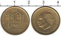 Изображение Монеты Швеция 10 крон 1991 Латунь UNC- Карл XVI Густав