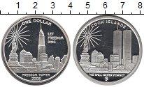 Изображение Монеты Острова Кука 1 доллар 2005 Посеребрение Proof-