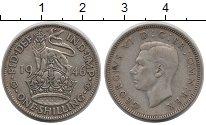 Изображение Монеты Великобритания 1 шиллинг 1946 Серебро XF Георг VI.  Английски