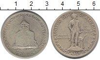 Изображение Монеты США 1/2 доллара 1925 Серебро XF-