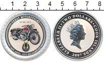 Изображение Монеты Острова Кука 2 доллара 2007 Серебро Proof Мотоцикл : Ariel 100