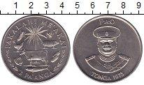 Изображение Монеты Тонга 2 паанга 1975 Медно-никель UNC
