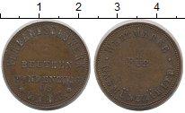 Изображение Монеты Веймарская республика жетон 0 Латунь XF Газовый жетон.Силези
