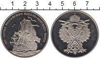 Изображение Монеты Россия жетон 1996 Медно-никель Proof- 300 лет Российского